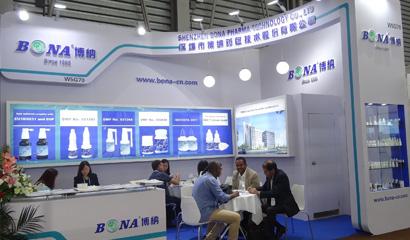 Bona Attended to CPHI China 2017