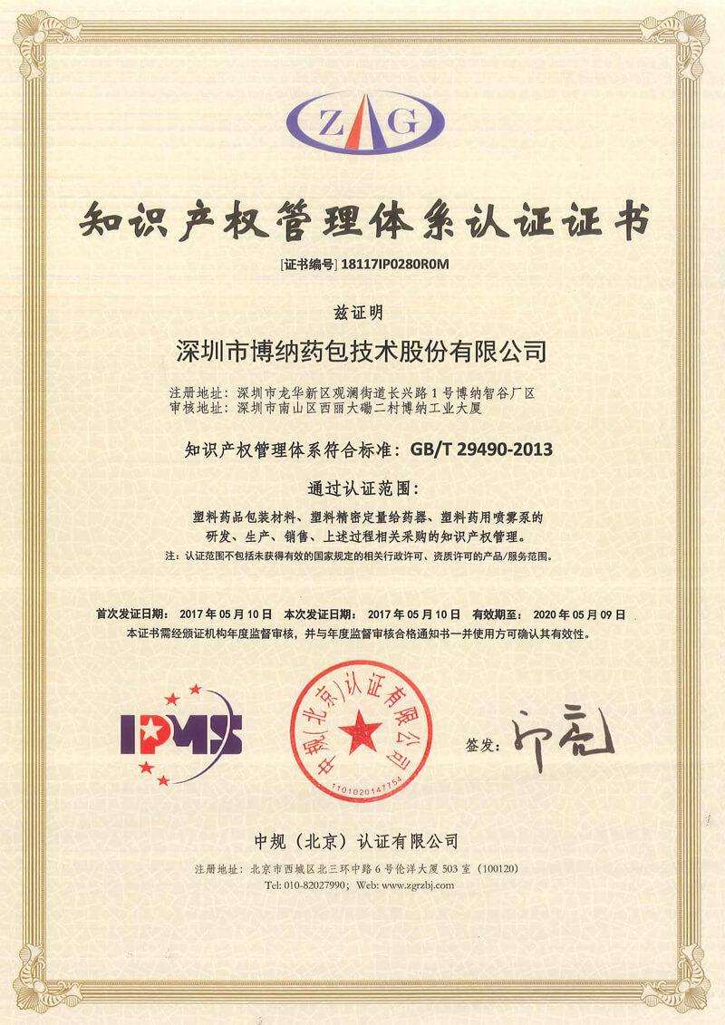 certificate-03