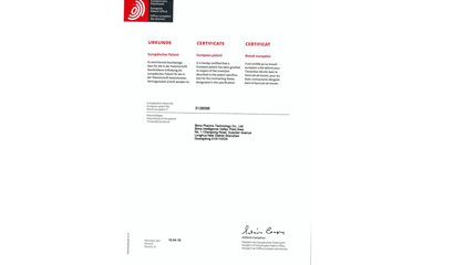 An Innovation Patent Was Granted to Bona Pharma by the European Patent Office in Respect of Child Resistance Metered Dose Pump